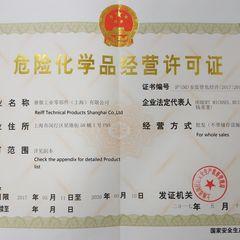 Gefahrgutlizenz für REIFF in Shanghai